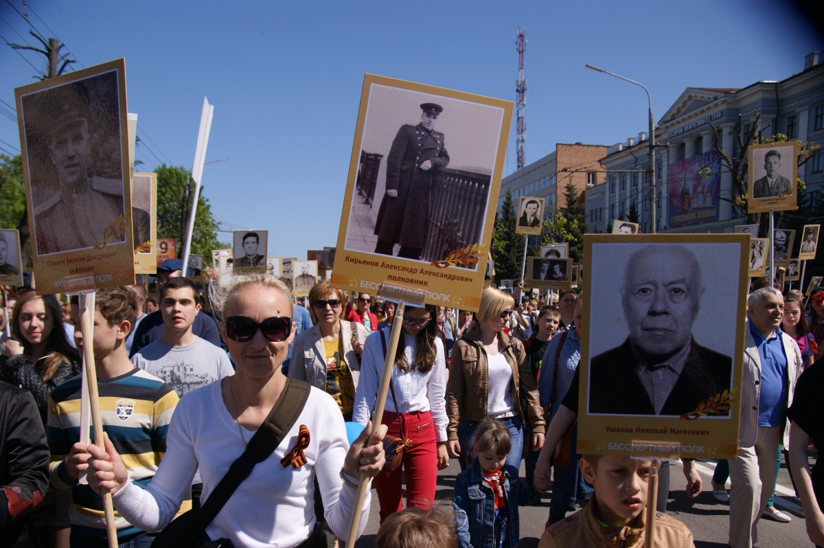 Victory Day Russia Tula Immortal Regiment
